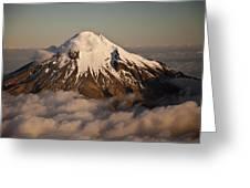 Mount Taranaki Above The Clouds New Greeting Card
