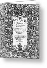 New Testament, King James Bible Greeting Card