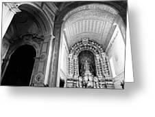 Portuguese Church Greeting Card