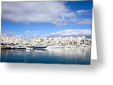 Puerto Banus In Spain Greeting Card