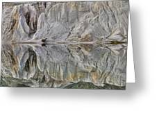 Reflection On Blue Lake, St Bathans Greeting Card