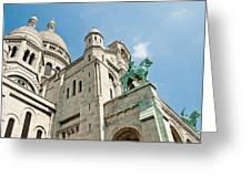 Sacre Coeur Basilica Paris France Greeting Card