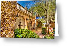 Sedona Tlaquepaque Shopping Center Greeting Card