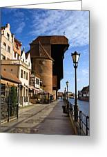 The Crane In Gdansk Greeting Card