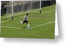 The Goalkeeper  Greeting Card