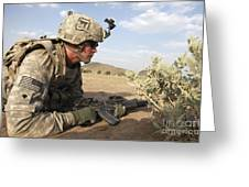 U.s Army Specialist Provides Security Greeting Card