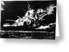 Uss Shaw, Pearl Harbor, December 7, 1941 Greeting Card