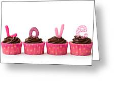 Valentine Cupcakes Greeting Card