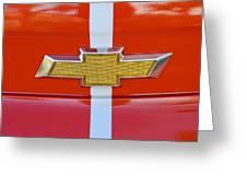 2011 Chevrolet Camaro Hood Emblem Greeting Card