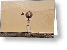 Water Pump Windmill Greeting Card