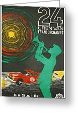 24 Hours Of Spa - Francorchamps Greeting Card