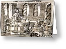 Archimedes (c287-212 B.c.) Greeting Card