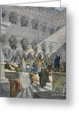 Belshazzars Feast Greeting Card