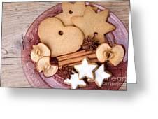 Christmas Gingerbread Greeting Card