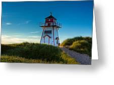 Cove Head Lighthouse Greeting Card