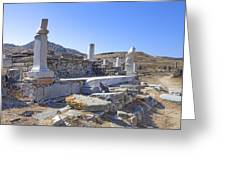 Delos Greeting Card