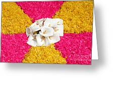 Flower Carpet Greeting Card