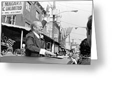 Gerald Ford (1913-2006) Greeting Card