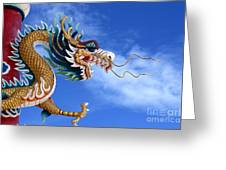 Giant Golden Chinese Dragon Greeting Card by Anek Suwannaphoom