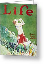 Golfing: Magazine Cover Greeting Card
