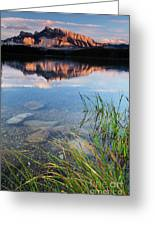Two Jack Lake Greeting Card