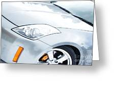 350z Car Front Close-up  Greeting Card