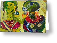 African Bead Painting  Greeting Card