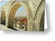 Arequipa Peru Greeting Card