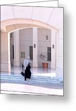 Cairo Opera Grounds Greeting Card