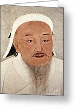 Genghis Khan (1162-1227) Greeting Card