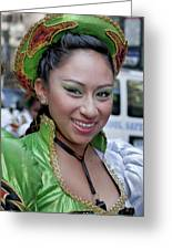 Hispanic Columbus Day Parade Nyc 11 9 11 Female Marcher Greeting Card