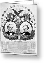 Presidential Campaign, 1876 Greeting Card