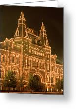 Red Square In Moscow At Night Greeting Card