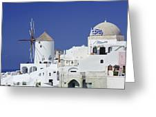 Scene In Santorini Island Greece Greeting Card