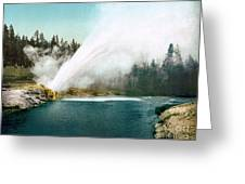 Yellowstone Park: Geyser Greeting Card