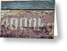 4000 Kg Greeting Card