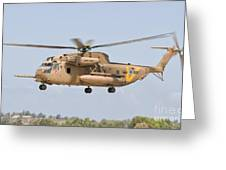 A Sikorsky Ch-53 Yasur Of The Israeli Greeting Card