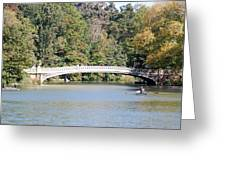 Bow Bridge Greeting Card