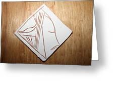 Dreams - Tile Greeting Card