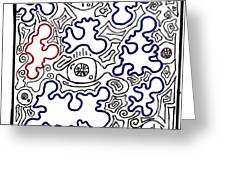 5 Eyes Of Thought Greeting Card