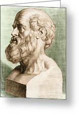 Hippocrates, Greek Physician Greeting Card