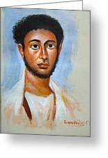 Portrait Greeting Card by George Siaba