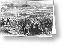 Seven Days Battles, 1862 Greeting Card