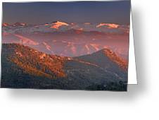 Sierra Nevada Greeting Card