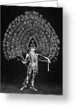 Silent Film Still: Costume Greeting Card