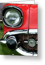 57 Chevy Right Front 8561 Greeting Card