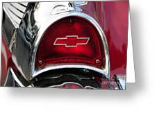 57 Chevy Tail Light Greeting Card