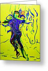 Dinka Dance - South Sudan Greeting Card