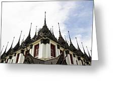 Loha Prasat The Metal Palace Greeting Card