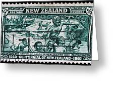 old New Zealand postage stamp Greeting Card